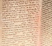 Close-up of cuneiform inscription on the Esarhaddon Prism.