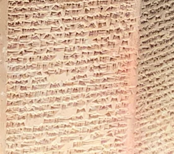 Close-up of cuneiform inscription on the Esarhaddon Prism.